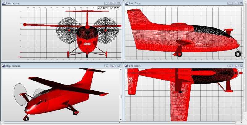 AVN_plane_2011-05-31.jpg